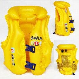【兒童充氣浮力衣-均碼(45*40cm)-1套/組】優質進口PVC材料 救生衣 背心 寶寶孩子學泳游泳浮力衣(適合4-6歲,15-25kg)-76033