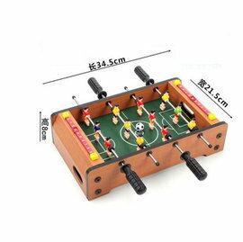 【桌上足球-4杆木紋-纖維板+ABS-34.5*21.5*8cm-1套/組】6杆4杆桌上足球 小型家用桌上足球遊戲兒童玩具禮物-56017