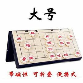 【折疊磁性中國象棋-UB-小號-棋盤25*25*2cm-1套/組】磁性棋盤套裝便攜磁性折疊象棋(棋盤*1+棋子*32)-56017