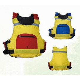 ~漂流救生衣~F碼~胸圍95~130cm~體重50~85kg~1套 組~ 漂流救生衣賽龍舟