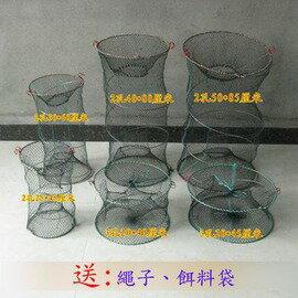 ~可折疊捕魚籠~兩孔小號~直徑25^~高45~入口13cm~5套  組~彈性螃蟹籠自動捕魚