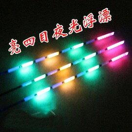 【亮目立式電子浮標-兩款三規格可搭選-2支/組】夜光浮漂 電子漂夜光浮漂釣魚夜光棒浮漂(不含電池)-76016