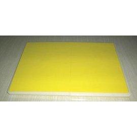 【黃綠帶可複用拳道擊破板-塑膠+EVA-31*23*1cm-1套/組】黃綠帶踢 黃綠帶跆拳道訓練膠板 力度15kg 至少可省600塊木板-56045