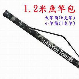 【1.2米魚竿包-小竿筒-直徑4.8*120cm-放1根-1套/組】PVC+防水帆布 高檔台釣竿包竿筒 魚包 漁具包 杆包-76036