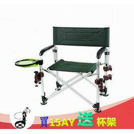 【15AY釣魚椅套餐-套餐一-56*36*66-座40*30cm-1套/組】鋁合金+防水帆布 釣椅 釣台 釣凳 垂釣用品 椅子更大更寬更舒服-76035