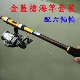 【金藍槍海竿套裝-2.7米+六軸輪(5000型)-收長69cm-6節-1套/組】碳素海竿2.1~3.6米漁具遠投釣魚竿拋竿海杆套裝-76036