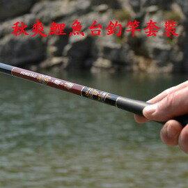 ~秋爽鯉魚竿套裝~5.4換4.5米~收長113cm~6節~1套  組~3.6^~6.3米台