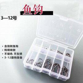 ~混合裝魚鉤~3~12號~5.5^~4.4^~1.0cm~70鉤 盒~1盒 組~鎢鋼 10