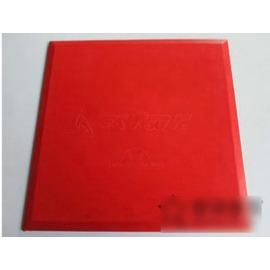 【防水壘包-PU-31.2*31.2*0.8cm-1塊/組】棒球壘球運動用簡易壘板橡膠防水壘包本壘板,一塊可選紅色或白色-56005