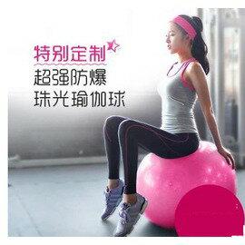~瑜伽球~慢 ~55cm~3件套~PVC~身高150~160cm~1套  組~加厚 2mm