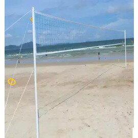 【沙灘排球網架組-ODV11-1套/組】一套 : 網架-高可調、網、球*1、筒及針*1套、導繩*1套、包包*156007