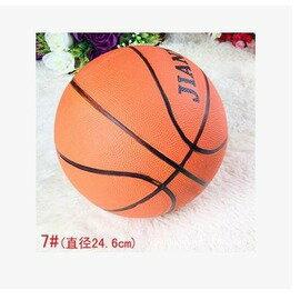 【通用籃球-7號-橡膠-直徑約9寸23cm-1個/組】中小學兒童幼稚園比賽籃球 室內外通用籃球 標準橡膠籃球-56007