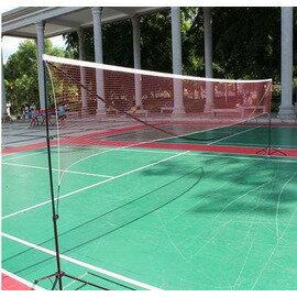 【可?式多功能網架-4.1米休閒型-鋁管+尼龍球網-4.1*1.55米-1套/組】折疊標準羽毛球網 移動 送吸汗帶穩定鉤-56007