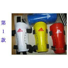 【護具-護腿板-第1款-綁帶可拆卸小插板-16*8-1對/套-4套/組】用料2.5mm的EVA 足球護腿板足球護脛足球護板護-56023
