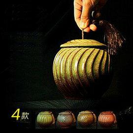 ~陶瓷茶葉罐~螺旋窯變~中號~直徑12^~高11cm~730ml~146g~1套 組~窯變