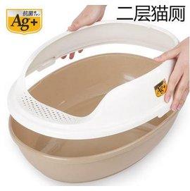 ~寵物廁所~貓廁所~半封閉式雙層~50^~38^~20cm~高檔雙層貓砂盆 貓廁所除臭抗菌
