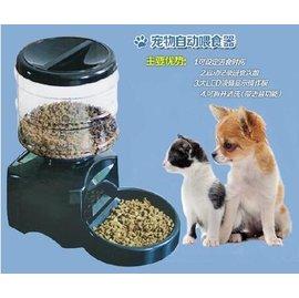 【自動餵食器-HL2010-38.8*21.8*38.6cm-5.5L】寵物餵食機餵食器 帶錄音 只可喂乾糧-79014