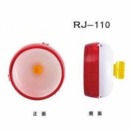 【倉鼠靜音跑輪-大號-RJ-110-直徑14-2個/組】大號倉鼠靜音跑輪 加寬設計 倉鼠滾輪,直徑14cm-79023