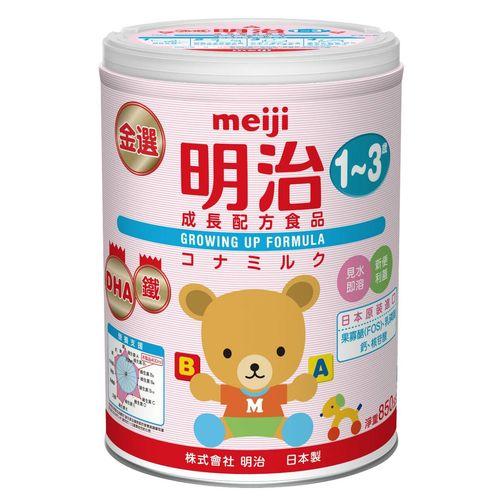 MEIJI 金選明治成長奶粉3號850g-箱購(8罐)(贈好禮)★衛立兒生活館★