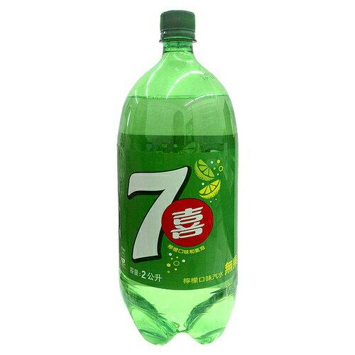 七喜 檸檬汽水 2000ml