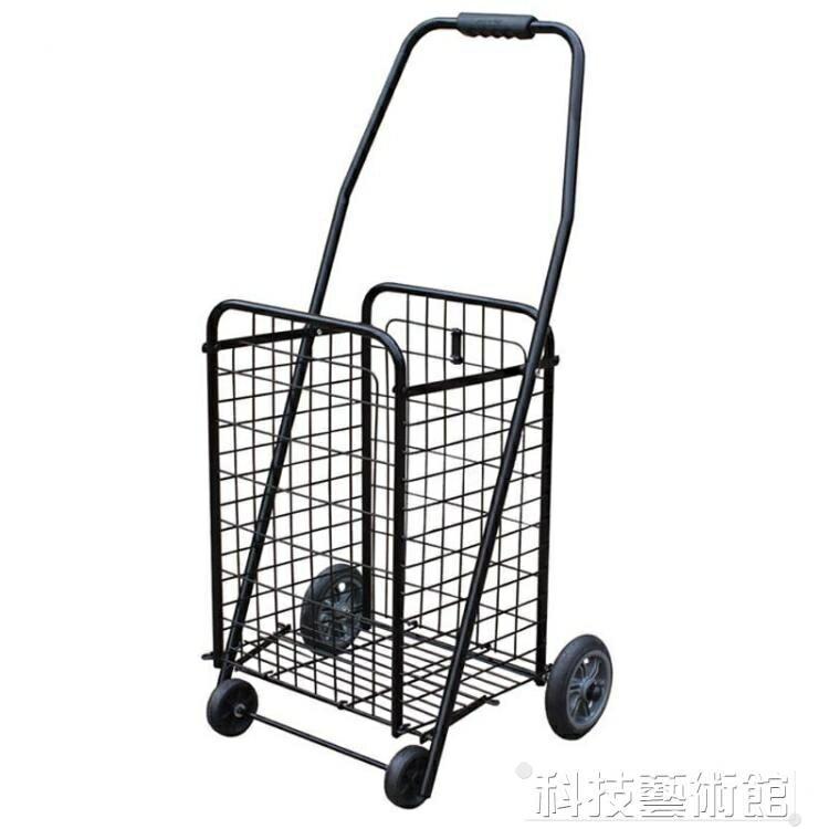 購物車便攜摺疊小拉車爬樓買菜車 老年手拉車手推車拉桿行李拖車   領券下定更優惠