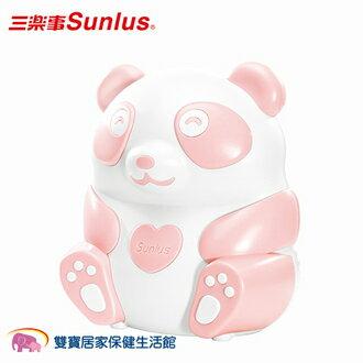 【贈好禮】Sunlus三樂事熊貝比電動吸鼻器三合一優惠組 吸鼻涕機 三樂事吸鼻器 吸鼻洗鼻噴霧 貝比熊 粉