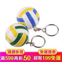婚禮小物推薦到《DA量販店》排球 造型 鑰匙圈 贈品 禮品 社團 尾牙 抽獎 婚禮小物(59-409)