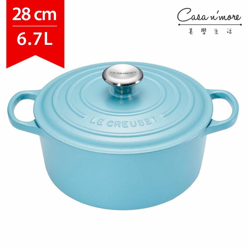Le Creuset 新款圓形鑄鐵鍋 湯鍋 燉鍋 炒鍋 28cm 6.7L 河岸藍 法國製 - 限時優惠好康折扣