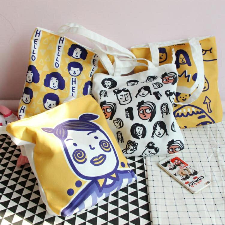 韓國ins軟妹單肩包女日系原宿可愛少女chic女孩帆布包購物袋學生