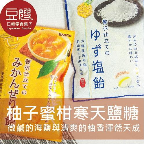 【豆嫂】日本零食 KANRO 柚子鹽/蜜柑寒天凍糖★1月限定全店699免運