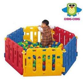 【淘氣寶寶】【CHING-CHING親親】(PY-01)紅藍黃遊戲圍欄/柵欄(沒有門/不含小球)(6片裝)
