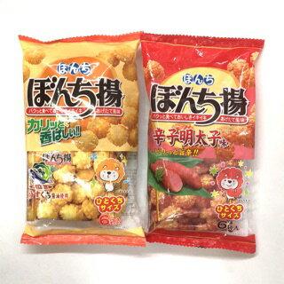 BONCHI少爺 薄鹽醬油米果/辛子明太子米果 6小袋入
