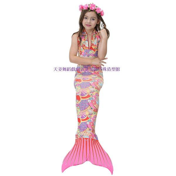 MER018天姿訂製款兒童款美人魚公主造型服裝