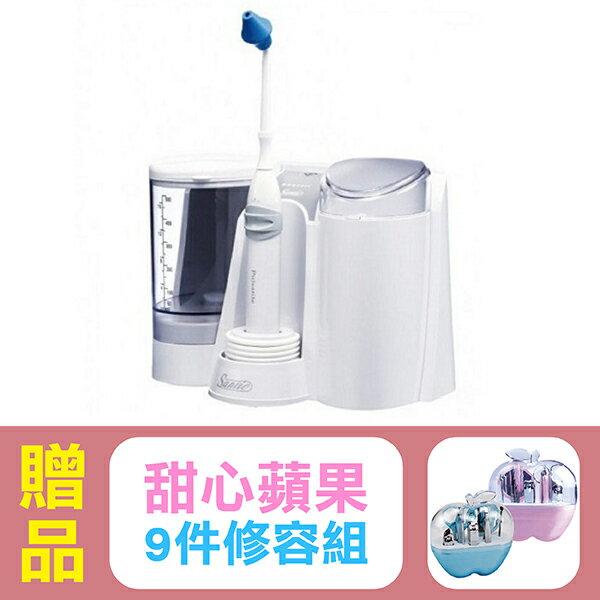【善鼻】脈動式洗鼻器SH951「個人用+專用洗鼻鹽20小包」,贈品:甜心蘋果9件修容組
