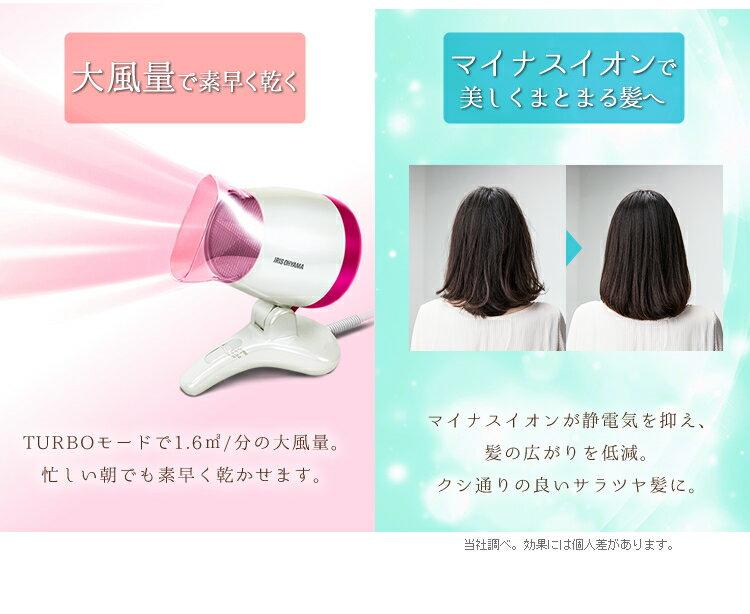 IRIS OHYAMA / HDR-S1 / 大風量 / 桌上型負離子吹風機-日本必買  / 日本樂天代購 (5280*1.1)。件件免運 4