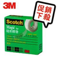 3M,3m膠帶推薦到【促銷下殺】 3M 810-3/4 隱形膠帶 19mm x 32.9M / 個