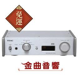 【金曲音響】TEAC UD-501 雙單聲道USB D/A轉換器