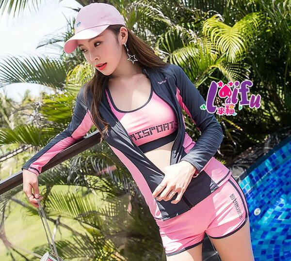 ★草魚妹★G266泳衣仁珀長袖外套式游泳衣泳裝三件式比基尼加大泳衣正品,售價1100元