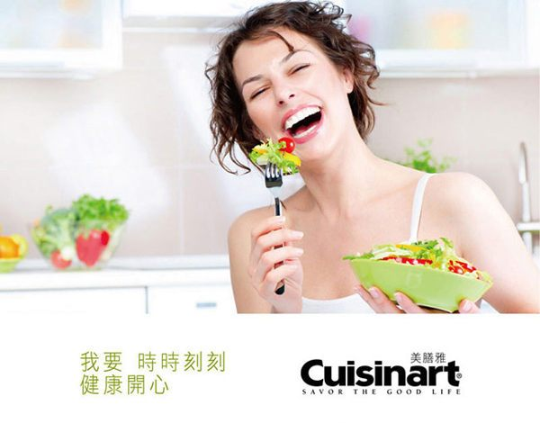 美國Cuisinart 美膳雅迷你食物調理機 DLC-2ABCTW 3