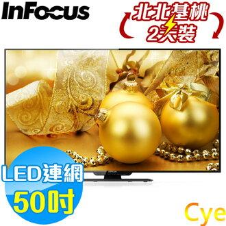 鍾愛一生 InFocus鴻海 XT-50IP800 50吋連網液晶顯示器
