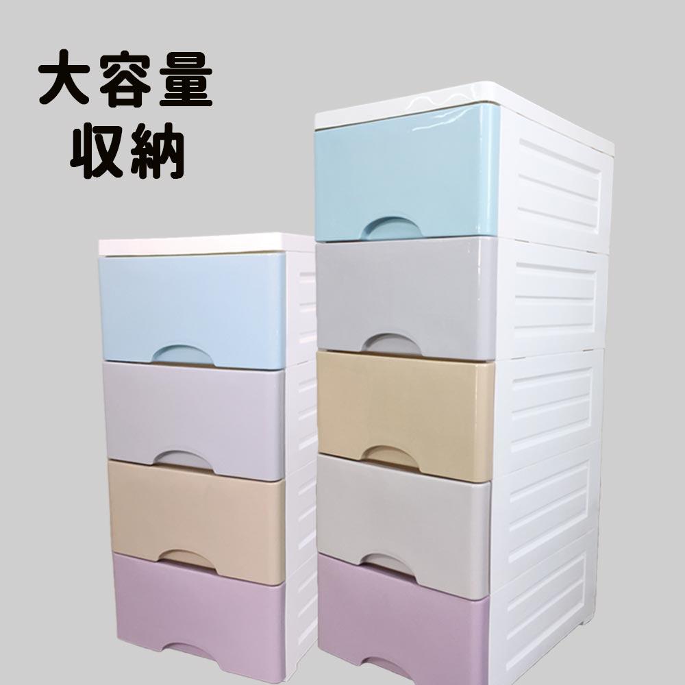 粉彩四層/五層塑膠收納櫃★超大容量任意收納★獨特色系設計