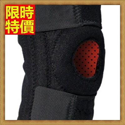 護膝 運動護具(一雙)-夏季專業登山跑步騎行護具運動護膝一款三色68z25【獨家進口】【米蘭精品】