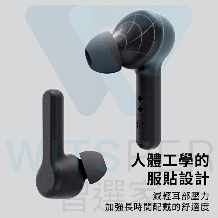 【現貨到了,限時優惠中要買要快】TaoTronics TT-BH053 真無線耳機 藍牙5.0 動圈6mm高解析音質 40小時續航 物理抗噪通話【WitsPer智選家】 7