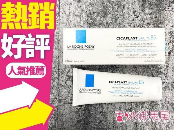 平台最低價-理膚寶水LAROCHEPOSAY全面修復霜B5100ml◐香水綁馬尾◐