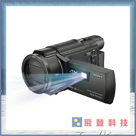 【4K攝影機】贈副電池腳架 FDR-AXP55 DV 攝影機 高速拍攝 公司貨含稅開發票