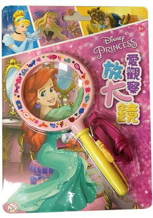 愛觀察放大鏡迪士尼公主
