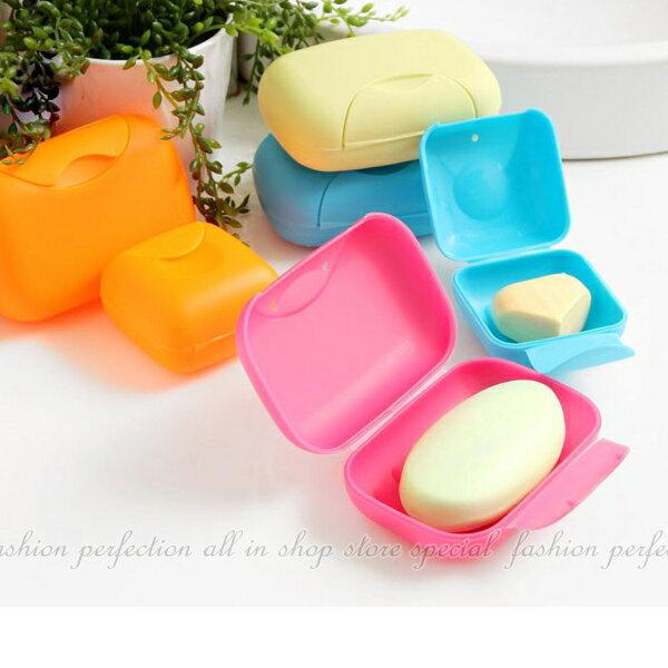 旅行手工肥皂盒-小號 防水防漏皂盒 附蓋鎖扣香皂盒【DO325A】◎123便利屋◎