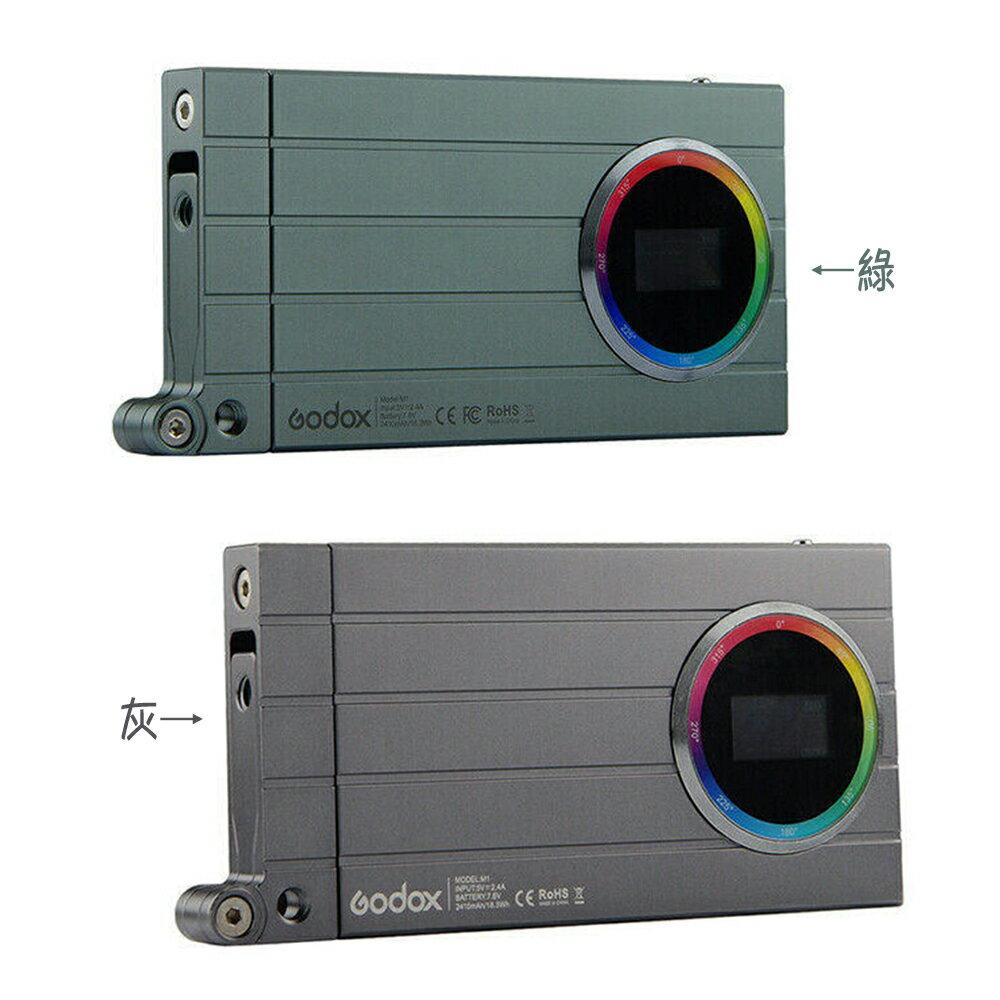 ◎相機專家◎ Godox 神牛 M1 RGB 迷你創意燈 可調色溫 情境光效 補光燈 LED燈 綠/灰 開年公司貨