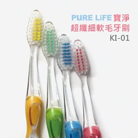 【PURE LIFE】寶淨牙間刷-超纖細軟毛牙刷 KI-01 (單支入)