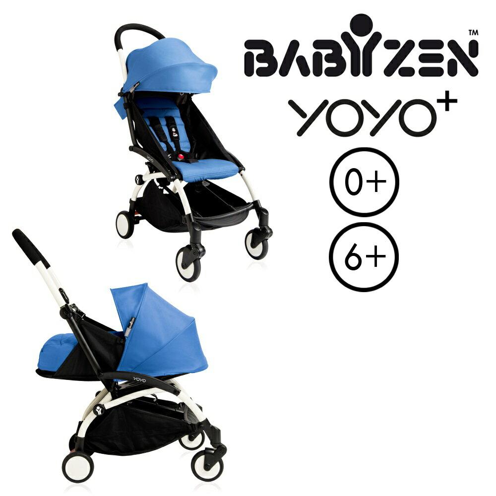【加購Borny全身包覆墊享$990】法國【BABYZEN】 YOYO-Plus手推車+新生兒套件(藍色) 0